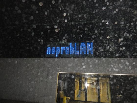 2011-10-15 - NoProbLAN 24.5 - 030