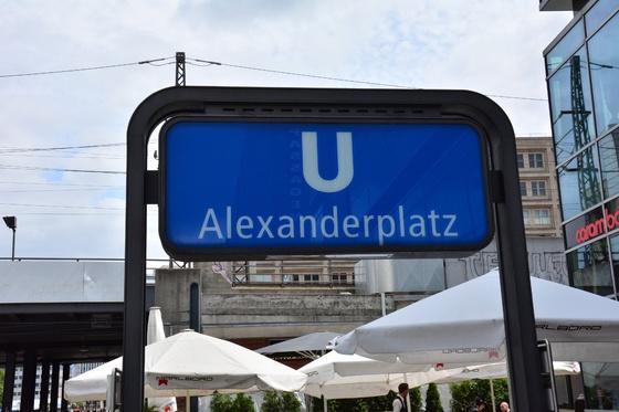 Berlin Trip 2013 - Tag 2 - 007
