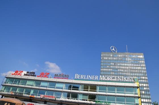 Berlin Trip 2013 - Tag 4 - 028