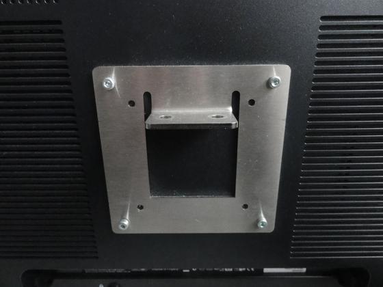 Monitor Halter - VESA Adapter