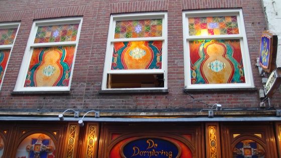 Amsterdam Trip 2008 (red) - 010