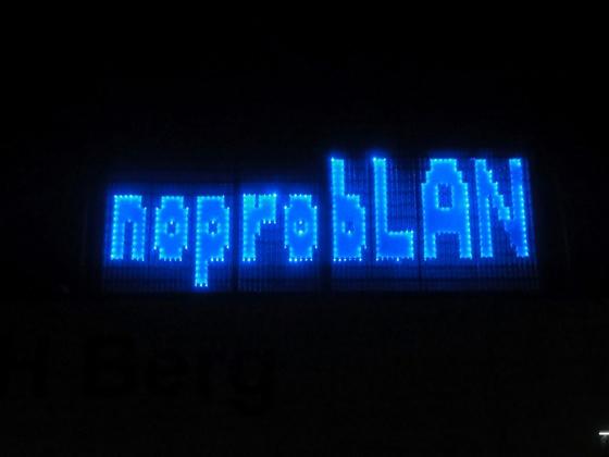 NoProbLAN 61.0 - 004