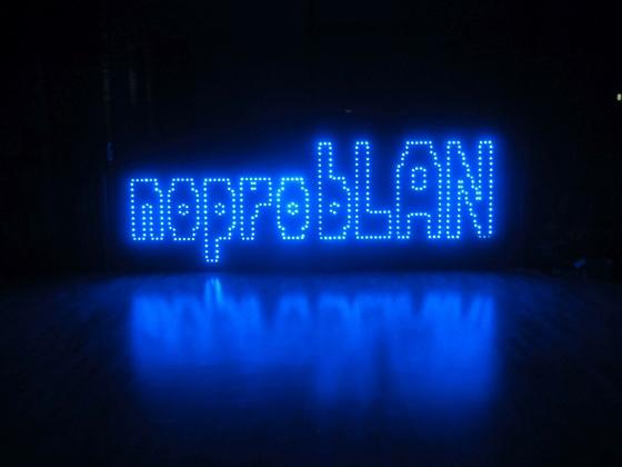 NoProbLAN 64.7 - 027