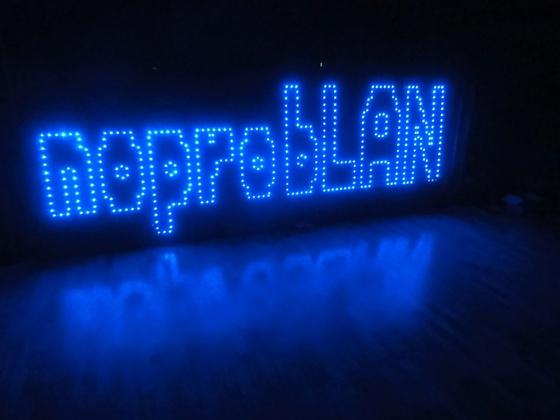 NoProbLAN 64.7 - 030