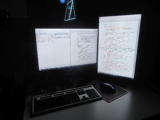 Netgame 2017 - 005