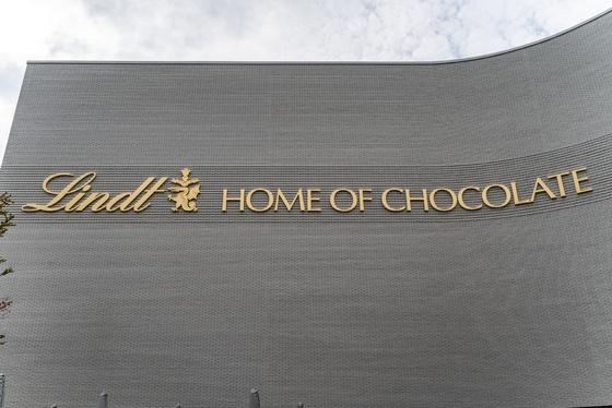 Lindt & Sprüngli - Home of Chocolate - 002