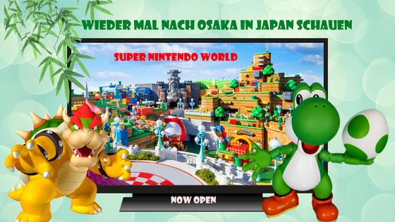 Mario & Yoshi Wallpaper Februar 2021 - 010