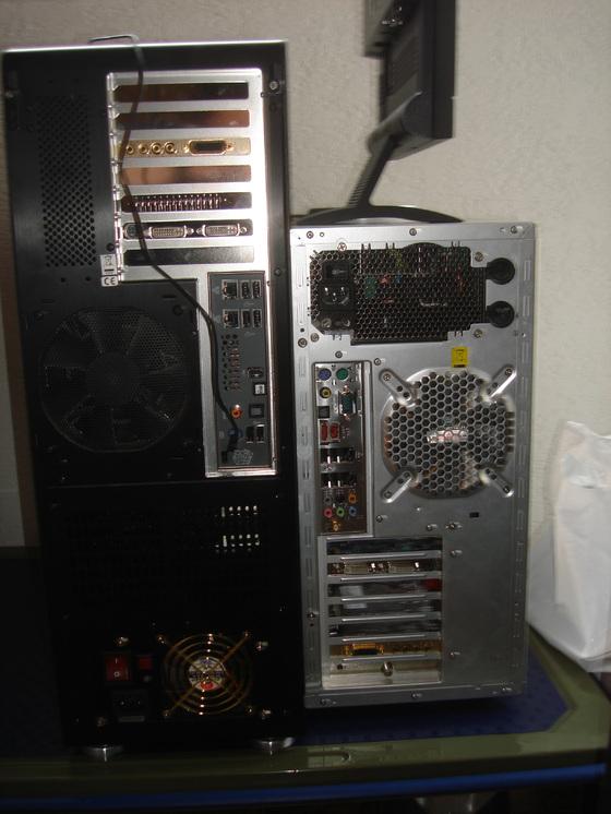 2008-04-18 - CAD14 - 002