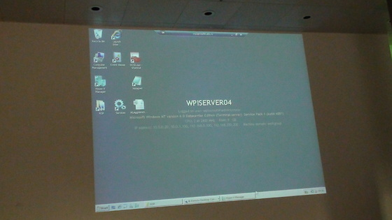 2009-06-03 - Microsoft System Center Event - 013