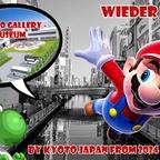 Mario & Yoshi Wallpaper Juni 2021 - 004