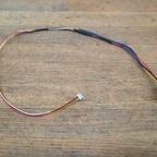 UDM-PRO, Kabel (Nur CPU Lüfter)
