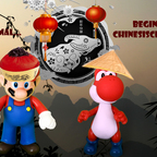 Mario & Yoshi Wallpaper Februar 2021 - 008